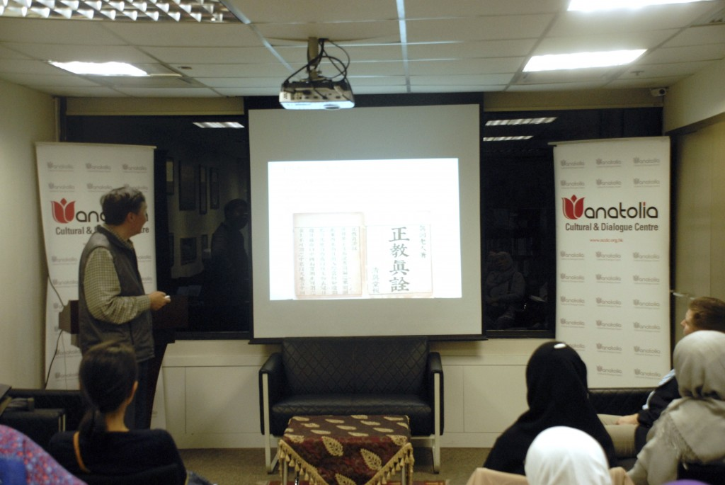 Talk on Heritage of Dialogues between Islam and Confucianism